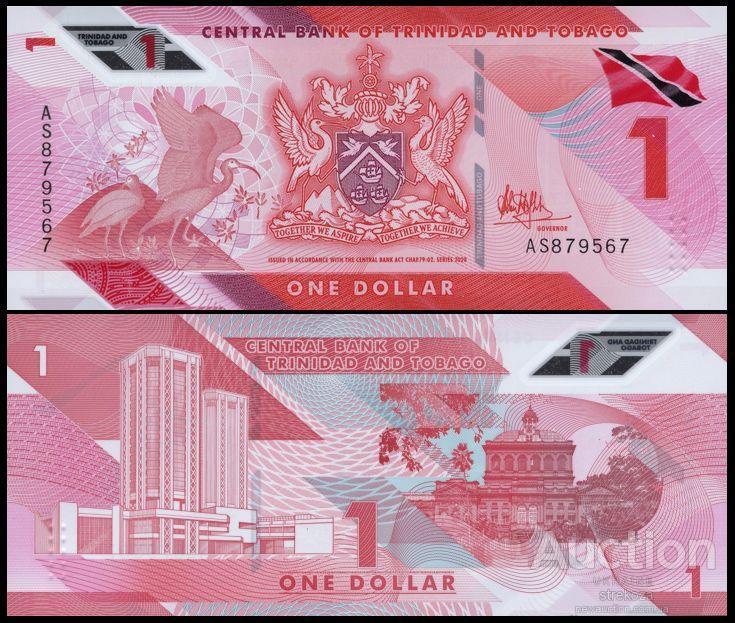 ТРИНІДАД і ТОБАГО 1 долар 2020р. UNC полімер №219