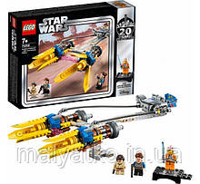 Lego Star Wars Гоночный под Энакина выпуск к 20-летнему юбилею 75258