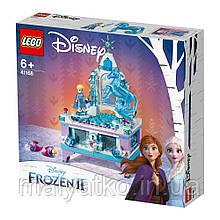 Lego Disney Princesses Скринька Ельзи 41168