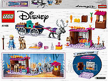 Lego Disney Princesses Дорожні пригоди Ельзи 41166