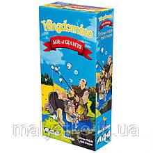 """*Настільна гра """"Клаптева королівство: Вік велетнів"""" (Kingdomino Age of Giants) арт. 904956"""