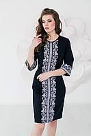 Жіноча вишита сукня Скиба СК6333 чорний з білим візерунком р.40