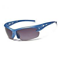 Солнцезащитные очки для велоспорта UV400 Синий  (M_O_UV_261220_1)