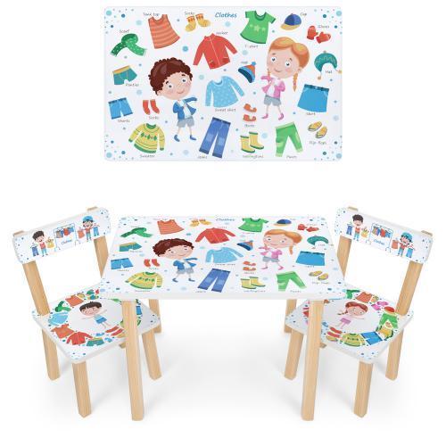 Дитячий столик і стільчики 501-105 (EN) Одяг