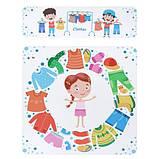 Дитячий столик і стільчики 501-105 (EN) Одяг, фото 4