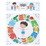 Дитячий столик і стільчики 501-105 (EN) Одяг, фото 6