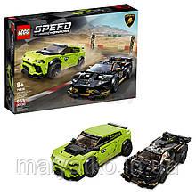 ПОД ЗАКАЗ 20+- ДНЕЙ Lego Speed Champions Lamborghini Urus ST-X & Lamborghini Huracán 76899