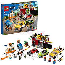 Lego City Тюнінг-майстерня 60258