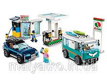 Lego City Станция технического обслуживания 60257