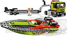 Lego City Транспортувальник швидкісних катерів 60254