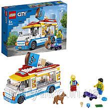 Lego City Вантажівка морозивника 60253