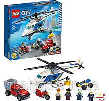 Lego City Гонитва на поліцейському гелікоптері 60243