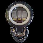 Фара светодиодная LED противотуманная круглая 30W + LED кольцо с четкой световой границей, фото 6