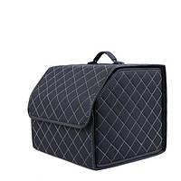 Сумка-органайзер в багажник черная 30 × 34 × 31 см