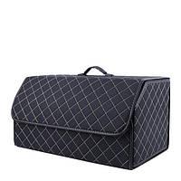 Сумка-органайзер в багажник черная 30 × 30 × 55 см