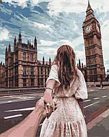 Йди за мною Лондон