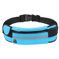 Поясная сумка (бананка) голубая водонепроницаемая для бега и занятий спортом