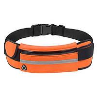 Поясная сумка (бананка) оранжевая водонепроницаемая для бега и занятий спортом