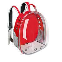 Рюкзак-переноска для собак и кошек красный