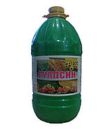 Гуапсин 5л инсектофунгицид (азотная подкормка)