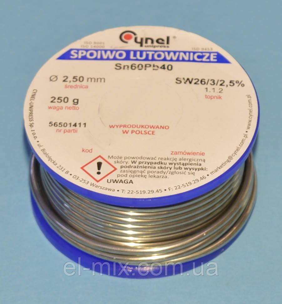 Припой с флюсом Cynel d2.5мм Sn60Pb40 бухта-0,25кг  LUT00102-250