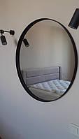 Кругле дзеркало в чорній тонкій металевій рамі, фото 2