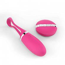 Виброяйцо розовое силиконовое Dorcel Secret Delight Magenta - Бесплатная доставка!