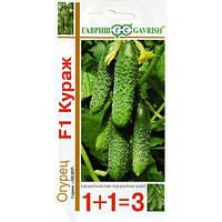 Семена Огурец самоопыляющийся Кураж F1, 20 семян Гавриш