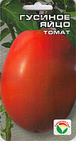 Семена Томат Гусиное яйцо 20 семян Сибирский сад