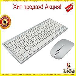 Клавіатура Російська + Мишка Бездротова W03 White Комплект з Мишкою Біла для ПК Міні мишь до Ноутбука