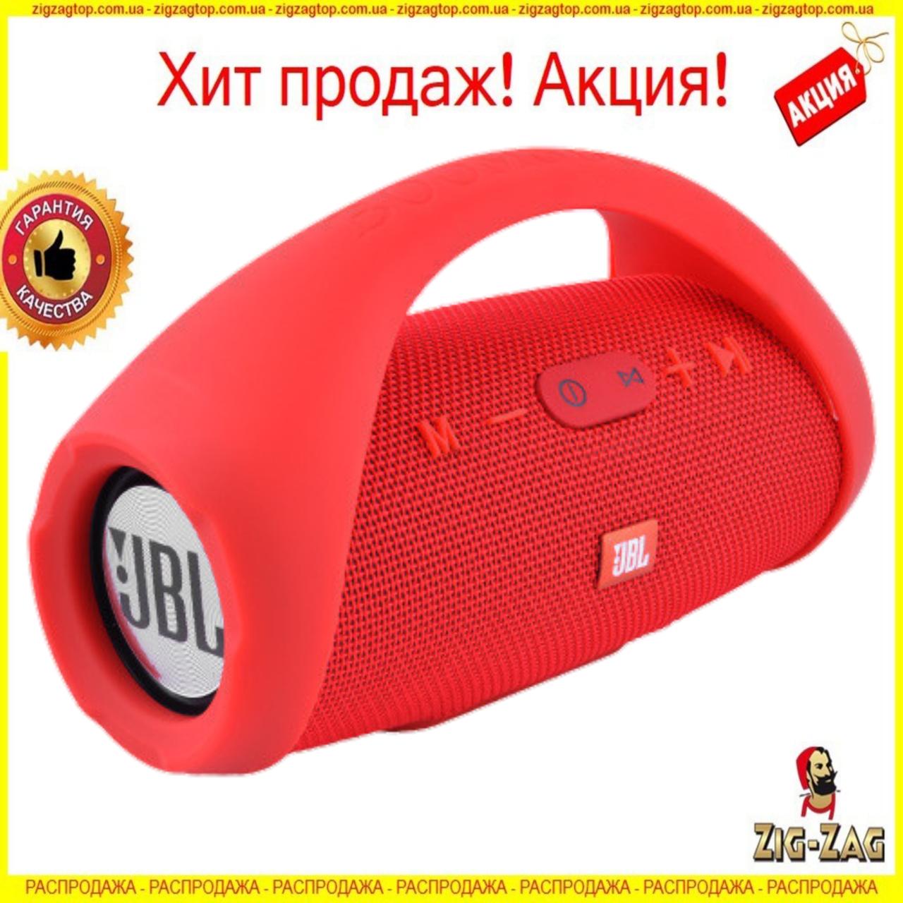 КОЛОНКА JBL BOOMBOX MINI E10 6000Mah Bluetooth Акустика КРАСНАЯ Беспроводная, Блютуз ДЖБЛ БУМБОКС Переносная