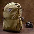 Рюкзак текстильный smart унисекс Vintage 20623 Оливковый, фото 7