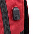 Рюкзак текстильный smart унисекс Vintage 20627 Малиновый, фото 5