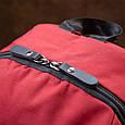 Рюкзак текстильный smart унисекс Vintage 20627 Малиновый, фото 9