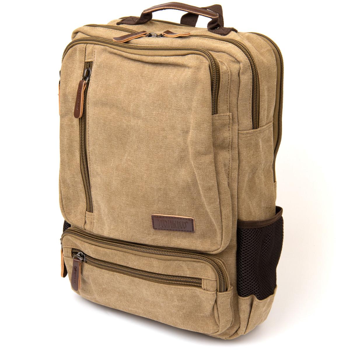 Рюкзак текстильный дорожный унисекс на два отделения Vintage 20616 Бежевый