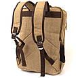 Рюкзак текстильный дорожный унисекс на два отделения Vintage 20616 Бежевый, фото 2