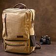 Рюкзак текстильный дорожный унисекс на два отделения Vintage 20616 Бежевый, фото 6