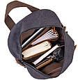 Рюкзак текстильный унисекс Vintage 20600 Черный, фото 5