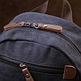 Рюкзак текстильный унисекс Vintage 20600 Черный, фото 8