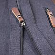 Рюкзак текстильный унисекс Vintage 20600 Черный, фото 10