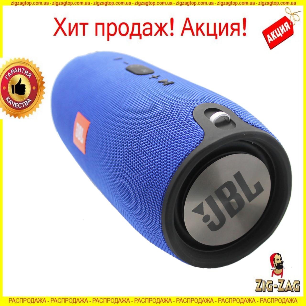 КОЛОНКА Bluetooth JBL 40ВТ Xtreme BIG Бездротова Акустика Джбл СИНЯ Екстрим Extreme Біг Блютуз Bluetooth