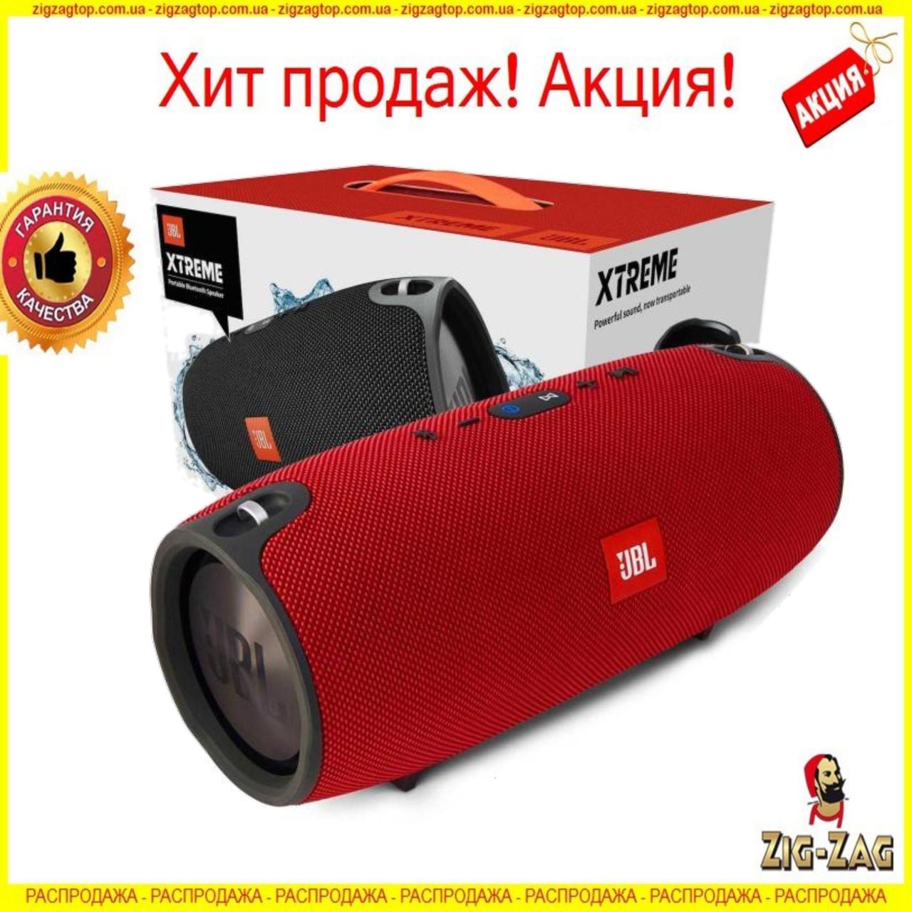 КОЛОНКА Bluetooth JBL 40ВТ Xtreme BIG 28СМ Бездротова Акустика Джбл ЧЕРВОНА Екстрим Extreme блютуз Bluetooth