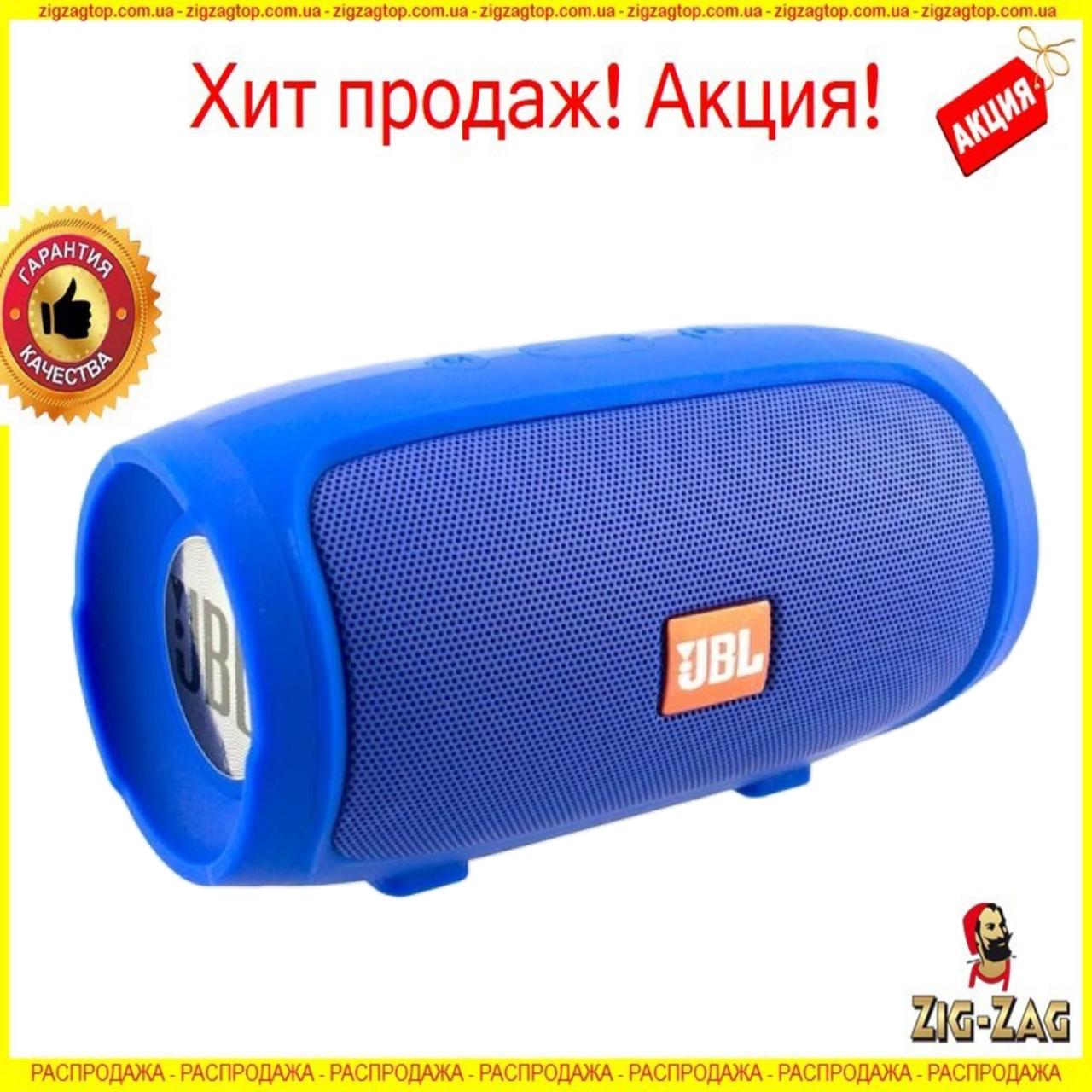 Портативна блютуз колонка JBL Charge 3 MINI колонка з USB,SD,FM СИНЯ