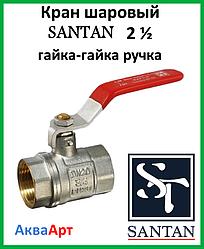 Кран шаровый SANTAN 2 1/2 г.г. ручка