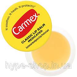 Классический бальзам для губ, с лечебным действием, 7,5 г Carmex