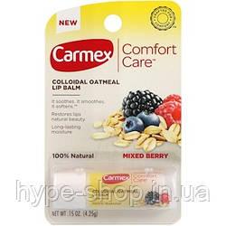 Бальзам для губ, ягодная смесь (4,25 г) Carmex