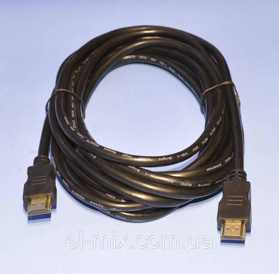 Шнур шт.HDMI - шт.HDMI 1.4v Cabletech Eco-Line 5.0м  KPO4007-5.0