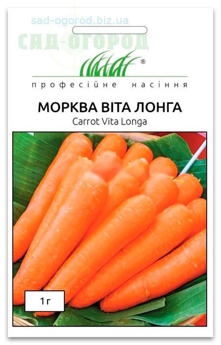 "Морква Вита Лонга ""АГРОПАКГРУП"" 1 г"