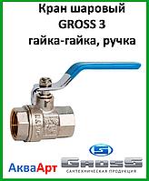 Кран шаровый GROSS 3 г.г. ручка