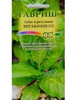 Семена Табак курительный  Вирджиния 202,   0,01 грамма  Гавриш